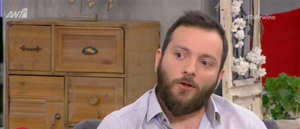 """Ο Ηλίας Μουλάς από την """"Φριτέζα"""" στο """"Πρωινό"""": από μικρός κατάλαβα ότι θα γίνω ηθοποιός (βίντεο)"""