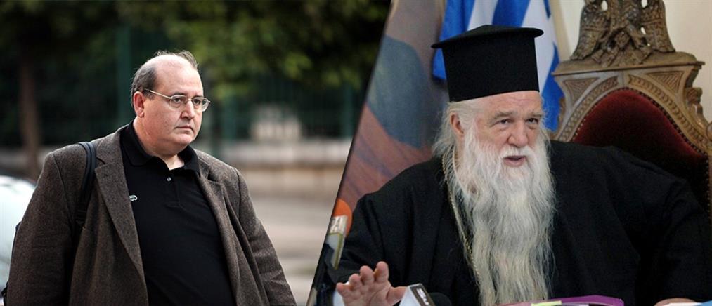 Φίλης για Αμβρόσιο: Είναι δυνατόν η Εκκλησία να μιλά ακόμα για αφορισμό;