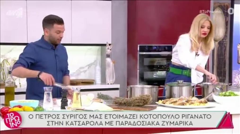 Κοτόπουλο ριγανάτο στην κατσαρόλα με παραδοσιακά λαχανικά από τον Πέτρο Συρίγο