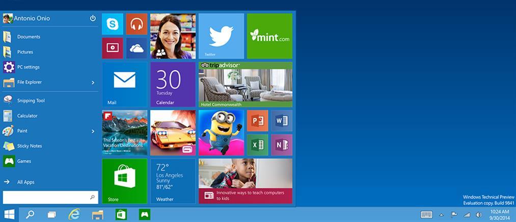 Το «τέλος» των Windows ανακοίνωσε η Microsoft