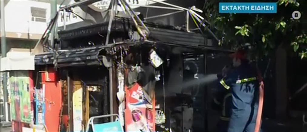 Φωτιά σε περίπτερο στην Καλλιθέα (βίντεο)