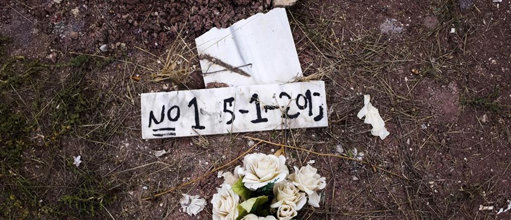 Μητροπολίτης Μυτιλήνης: Δεν έχουμε πού να θάψουμε τους νεκρούς πρόσφυγες