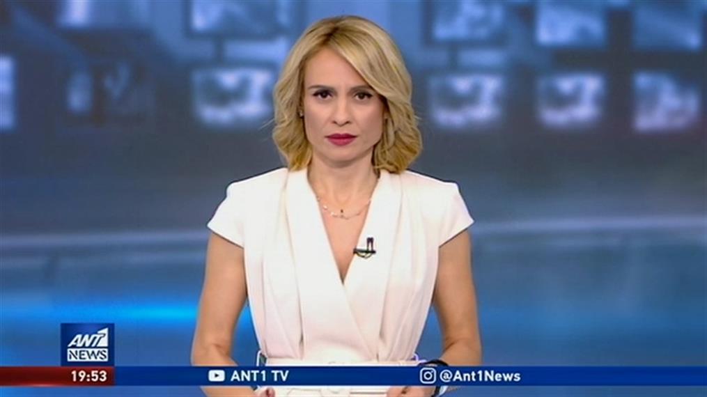 ANT1 NEWS 08-12-2019 ΣΤΙΣ 19:30