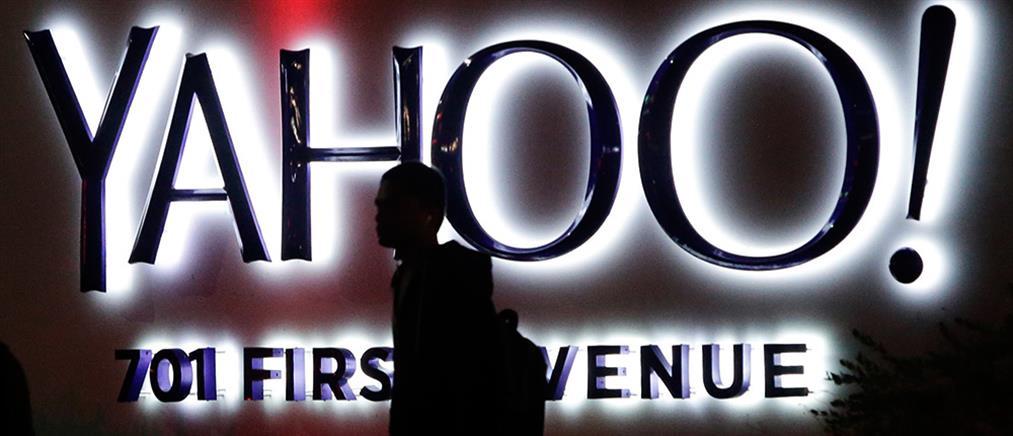Ένα δισεκατομμύριο λογαριασμούς Yahoo υπέκλεψαν χάκερς