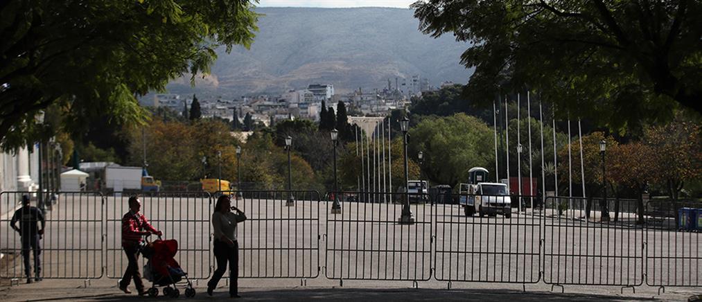 Τριμερής Ελλάδας – Κύπρου – Ιορδανίας