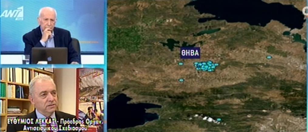 Λέκκας για το μπαράζ σεισμών στη Θήβα: είναι ένα ιδιαίτερο φαινόμενο (βίντεο)