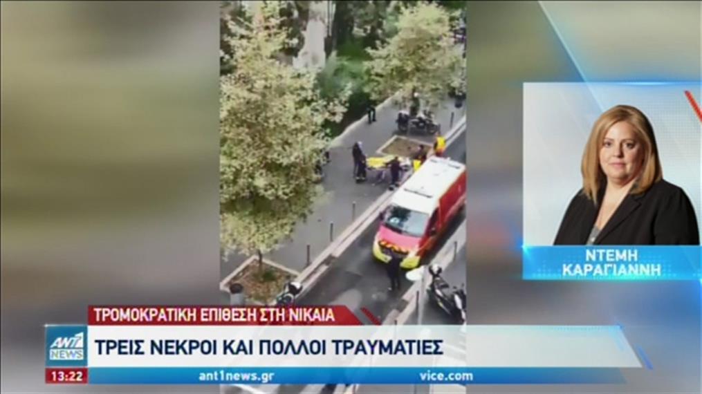 Γαλλία: Νέα τρομοκρατική επίθεση για τα σκίτσα του Μωάμεθ