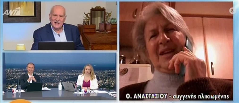 Σούπερ γιαγιά νίκησε τον κορονοϊό: τι είπε στον ΑΝΤ1 η νύφη της (βίντεο)