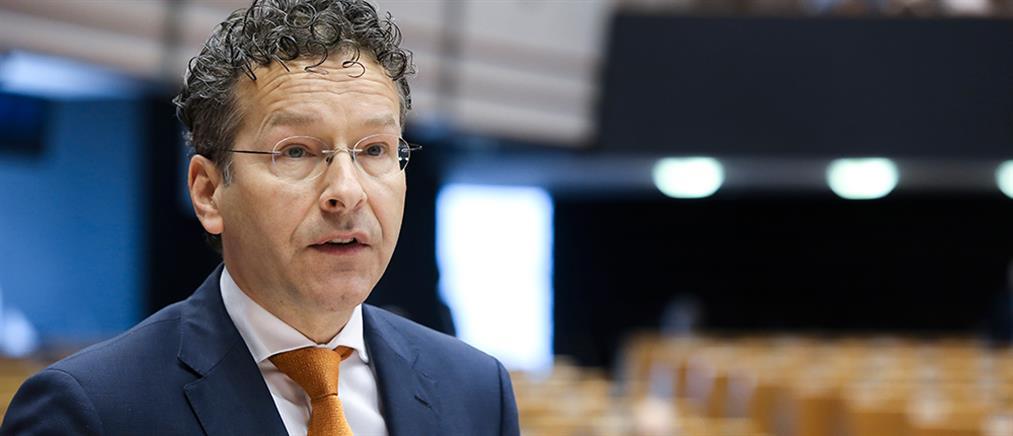 Ντάισελμπλουμ: αν είχαμε αφήσει την Ελλάδα να φύγει από το ευρώ, η ευρωζώνη θα βυθιζόταν στο χάος