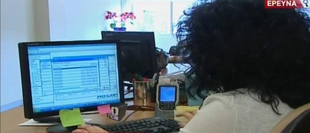 """Έρευνα του ΑΝΤ1 για το """"vetting"""" στην Ελλάδα (βίντεο)"""