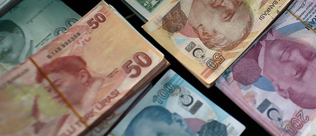 Νέα υποτίμηση της τουρκικής λίρας έναντι του δολαρίου