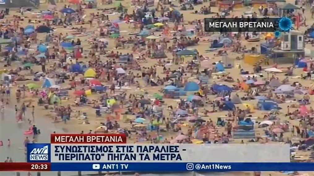 """Κορονοϊός: Ζέστη και """"θερμοκέφαλοι"""" οδηγούν σε """"αντάρτικο"""" κατά των μέτρων"""