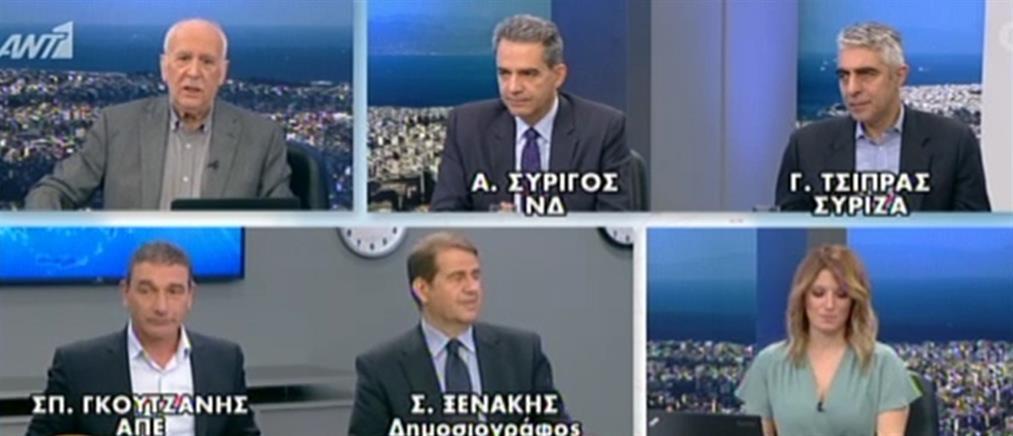 Συρίγος – Τσίπρας στον ΑΝΤ1 για εθνικά θέματα και κορονοϊό (βίντεο)
