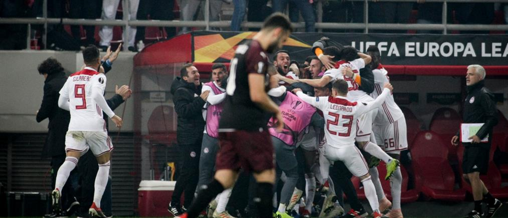 Europa League: στην επόμενη φάση ο Ολυμπιακός μετά τον θρίαμβο επί της Μίλαν