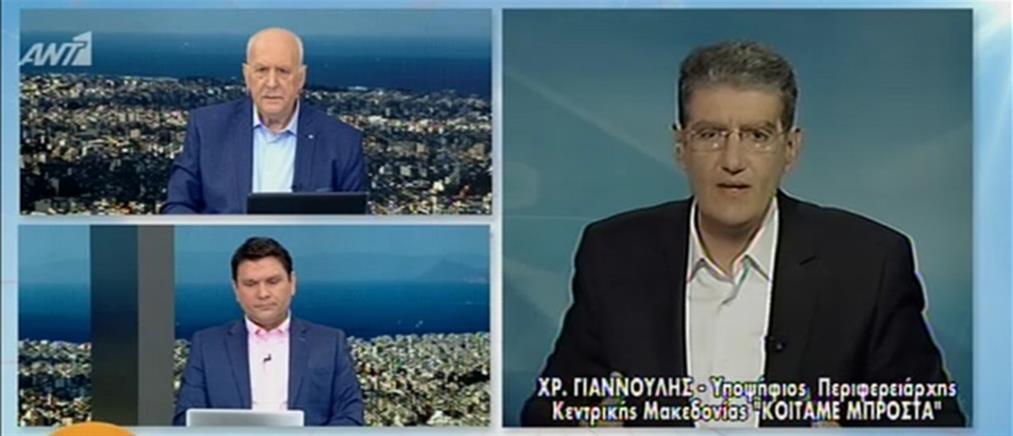 Ο Χρήστος Γιαννούλης στον ΑΝΤ1 (βίντεο)