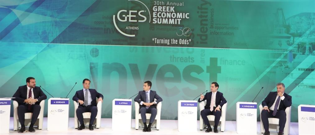 30th Annual Greek Economic Summit: Η Ελληνική Οικονομία αλλάζει τα δεδομένα