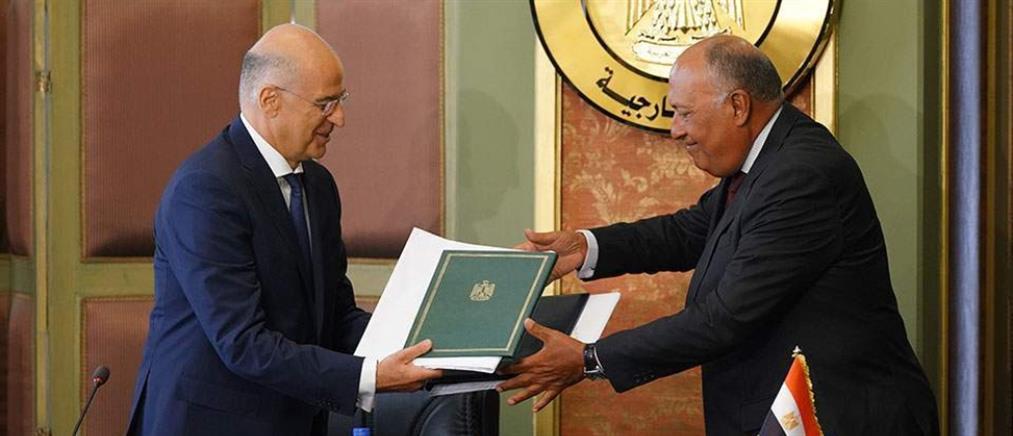 Ανάρτηση στον ΟΗΕ της συμφωνίας Ελλάδας - Αιγύπτου για την ΑΟΖ