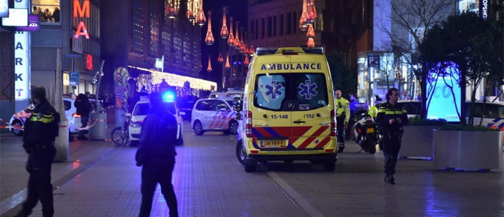 Ολλανδία: Επίθεση με μαχαίρι στη Χάγη (εικόνες)