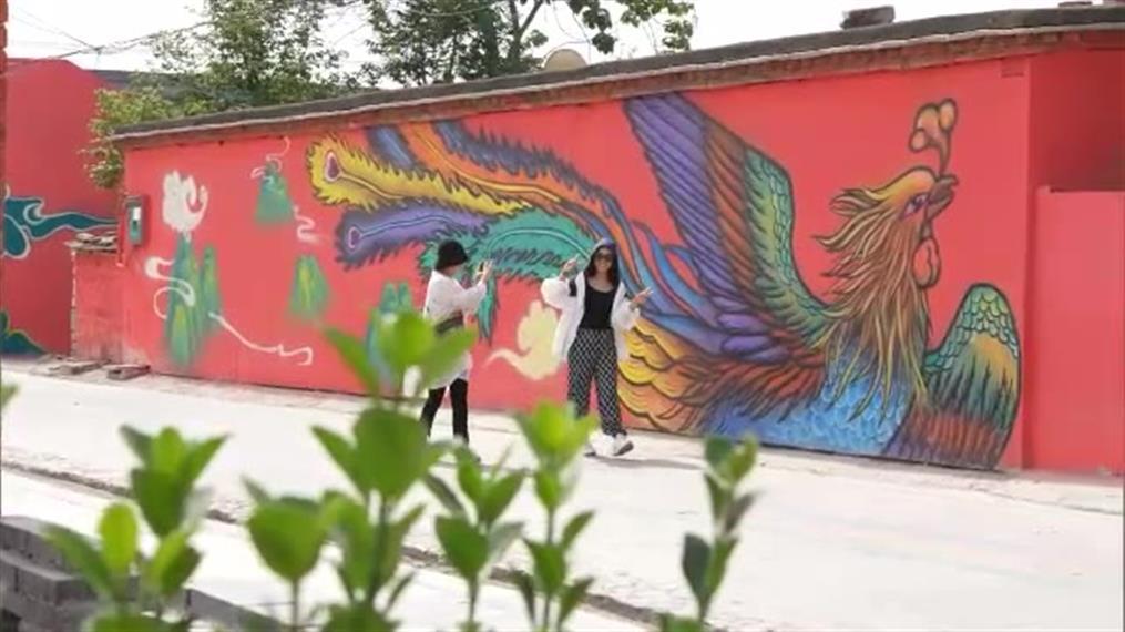 Κίνα: χωριό με γκράφιτι έγινε τουριστικός προορισμός