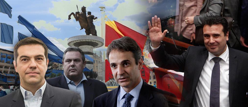 """Επιτροπή Εξωτερικών της Βουλής: """"Μύλος"""" για την Συμφωνία των Πρεσπών"""