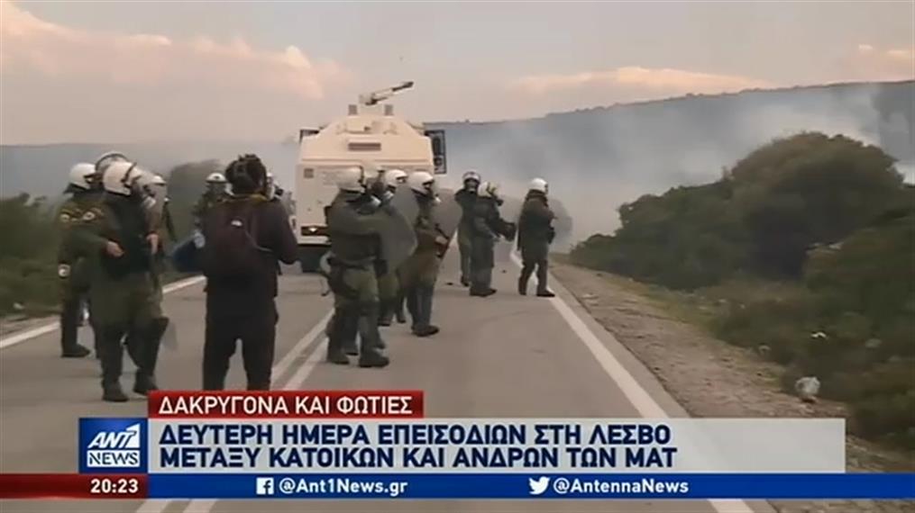 Λέσβος: τραυματίες αστυνομικοί από πυροβολισμούς κατοίκων
