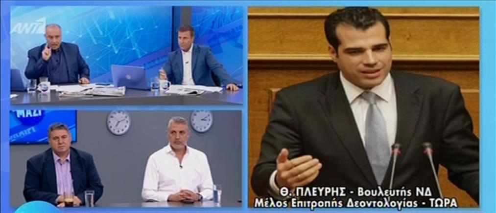 Θάνος Πλεύρης στον ΑΝΤ1 για Πολάκη: η κυβέρνηση ΣΥΡΙΖΑ άφησε τη δικογραφία 2,5 μήνες (βίντεο)