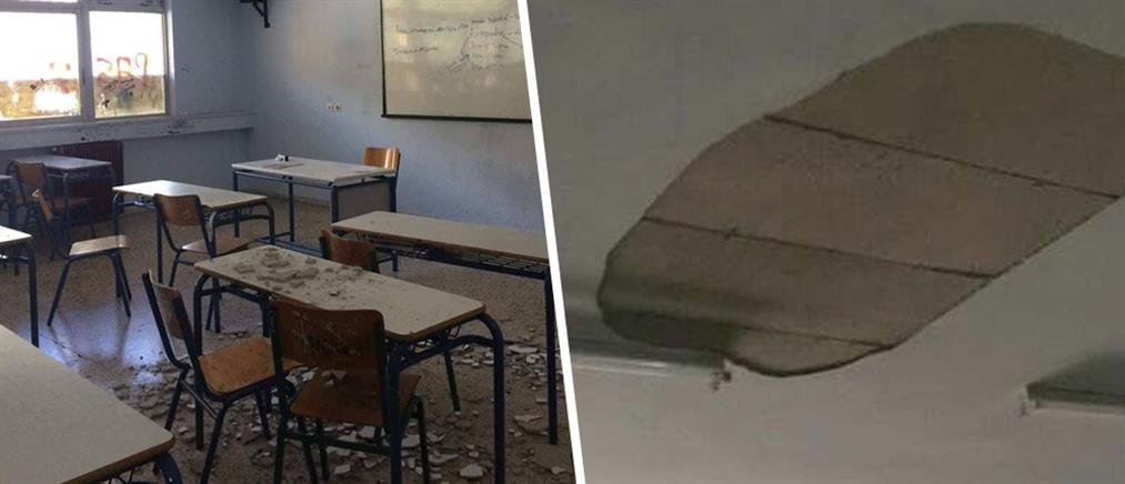 Πάνω στα θρανία έπεσε τμήμα οροφής σχολικής αίθουσας (εικόνες)