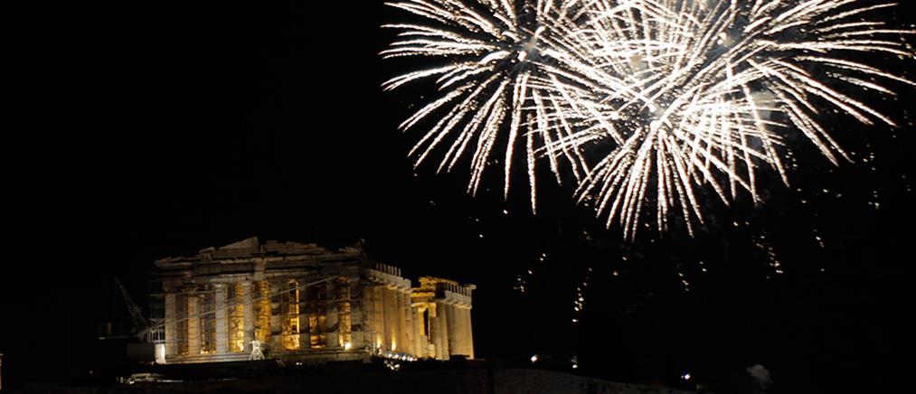 Με πυροτεχνήματα η Ανάσταση στην Αθήνα