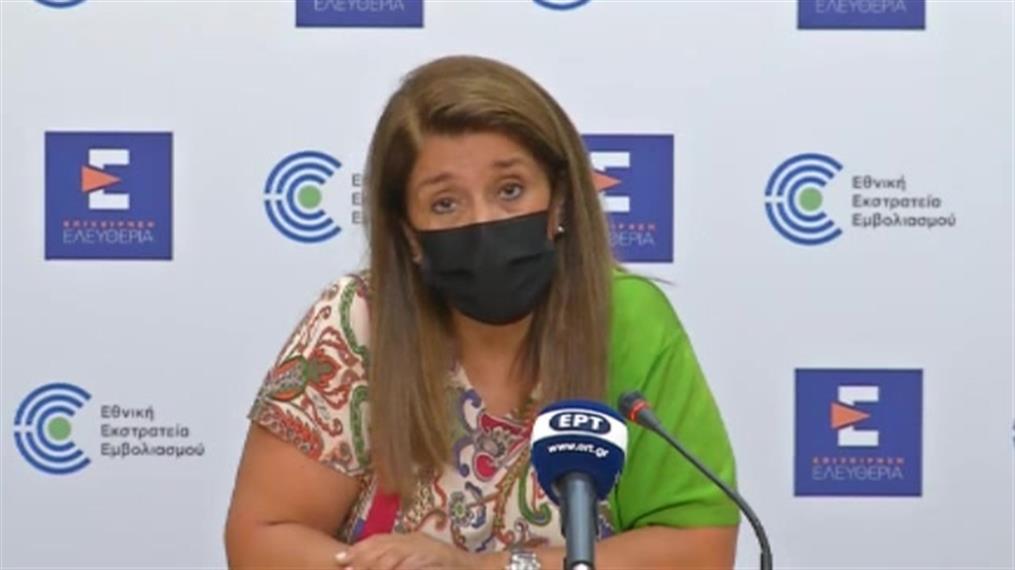 Άρση μέτρων: οι ανακοινώσεις για μάσκες, εστιαση, γάμους και απαγόρευση κυκλοφορίας