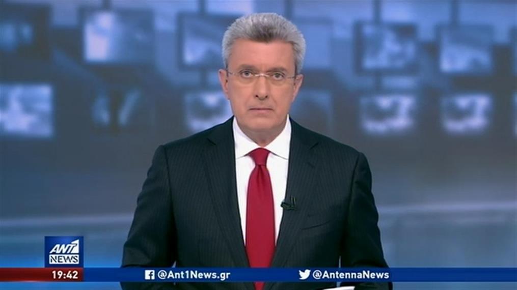ANT1 NEWS 08-07-2020 ΣΤΙΣ 19:30