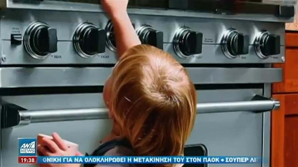 Στο σπίτι τα περισσότερα παιδικά ατυχήματα