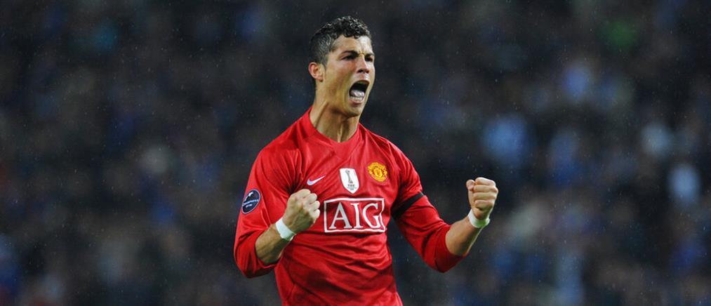 Champions League: Ο Ρονάλντο σπάει το ένα ρεκόρ μετά το άλλο