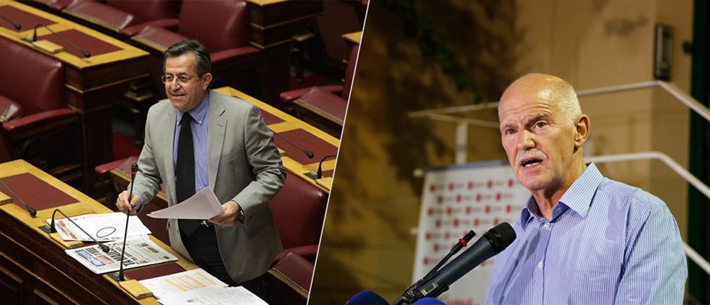 Νίκος Νικολόπουλος: Μήνυση κατά του Γιώργου Παπανδρέου για εσχάτη προδοσία