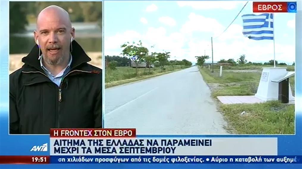 Αίτημα για παραμονή της Frontex στον Έβρο
