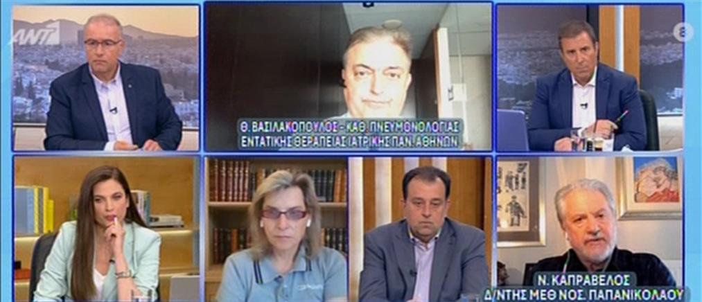 Βασιλακόπουλος στον ΑΝΤ1: απέχουμε ακόμη πολύ από την ανοσία της αγέλης (βίντεο)