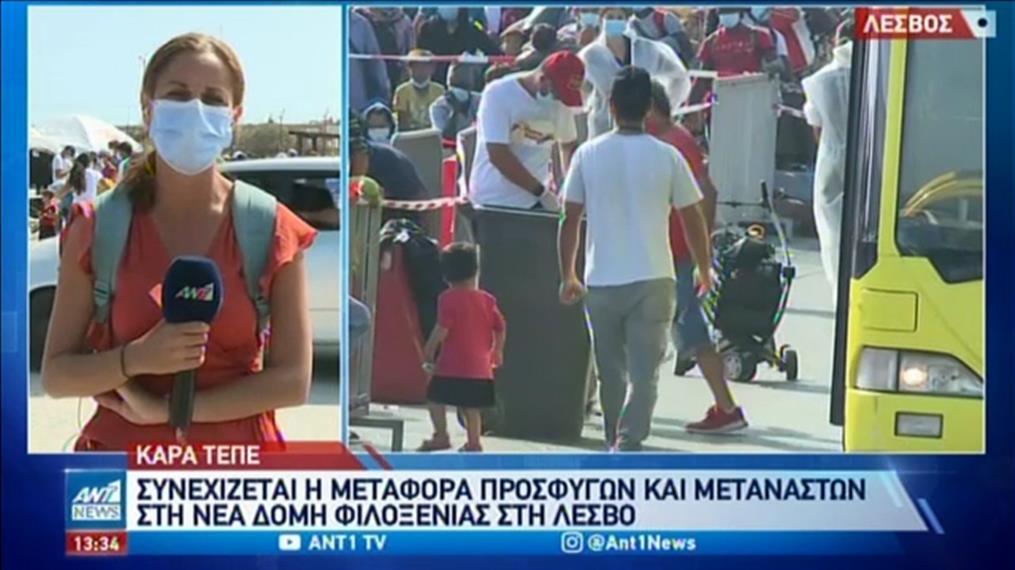 Καρά Τεπέ: χιλιάδες πρόσφυγες εγκαταστάθηκαν στην νέα δομή