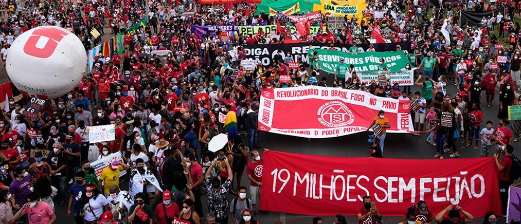 Βραζιλία – Μπολσονάρου: δεκάδες χιλιάδες διαδηλωτές ζητούν την παραίτηση του