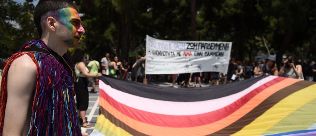 Thessaloniki Pride: Γιορτή με χρώματα και… αποστάσεις στη Θεσσαλονίκη (εικόνες)