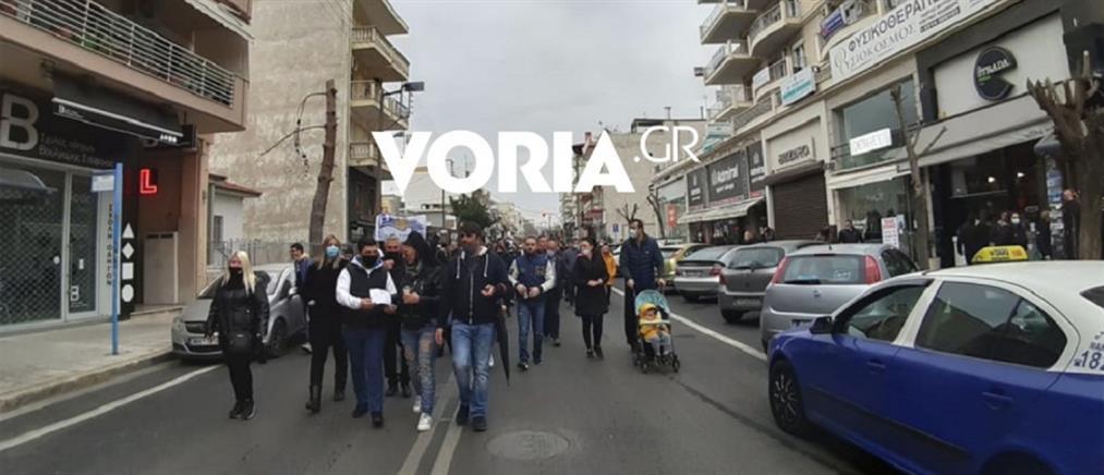 Κορδελιό – Εύοσμος: Νέα διαμαρτυρία για το lockdown (εικόνες)