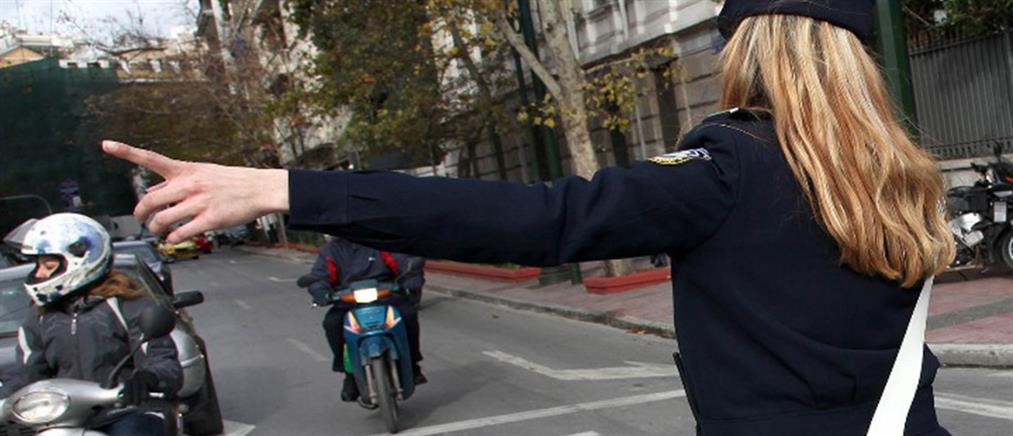 Κυκλοφοριακές ρυθμίσεις σε Αθήνα και Πειραιά λόγω… Σι Τζινπίνγκ