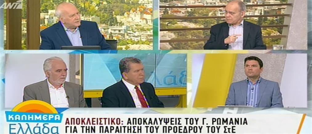 Ρωμανιάς στον ΑΝΤ1: Υπήρξαν κυβερνητικές πιέσεις προς το ΣτΕ (βίντεο)