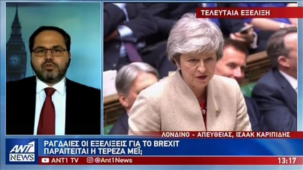 Παραίτηση Μέι για το Brexit, εν μέσω Ευρωεκλογών στην Βρετανία