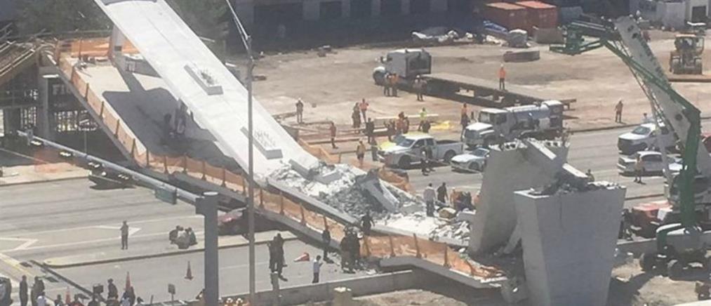 Κατέρρευσε πεζογέφυρα στο Πανεπιστήμιο του Μαϊάμι
