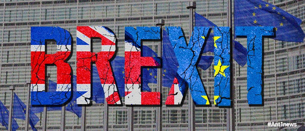 H Ισπανία κάνει πάνω από 1000 προσλήψεις για να αντιμετωπίσει το... Brexit