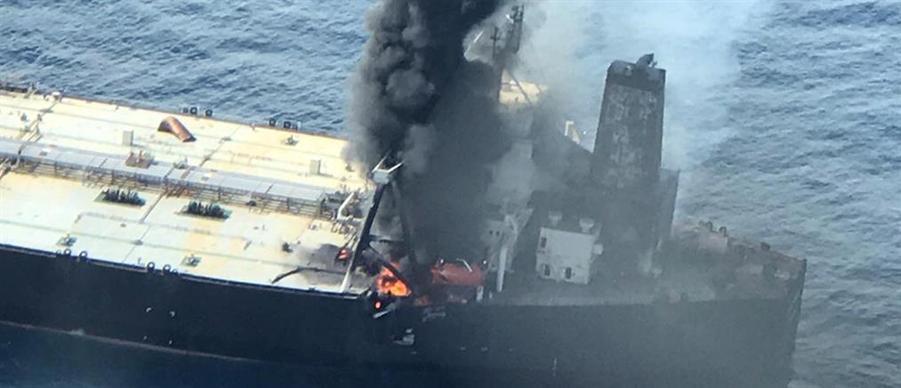 Σρι Λάνκα: Φωτιά σε δεξαμενόπλοιο με Έλληνες ναυτικούς (βίντεο)