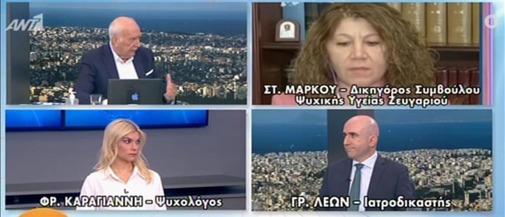 Γλυκά Νερά – Μάρκου: δεν καταγράφηκαν στην κατάθεση όσα είπε η Μυλωνοπούλου