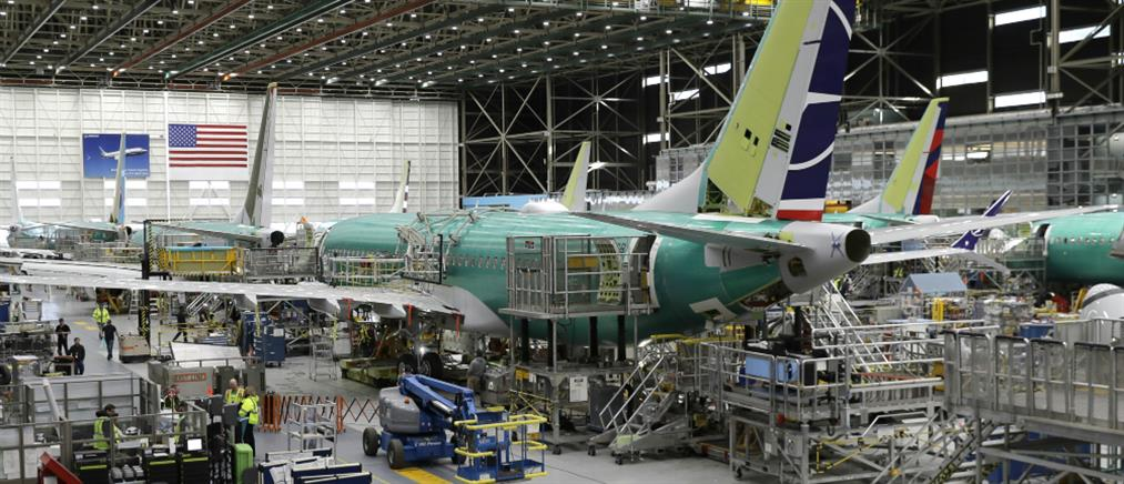 """""""Φρενάρει"""" η Boeing την παραγωγή των αεροσκαφών 737 MAX"""