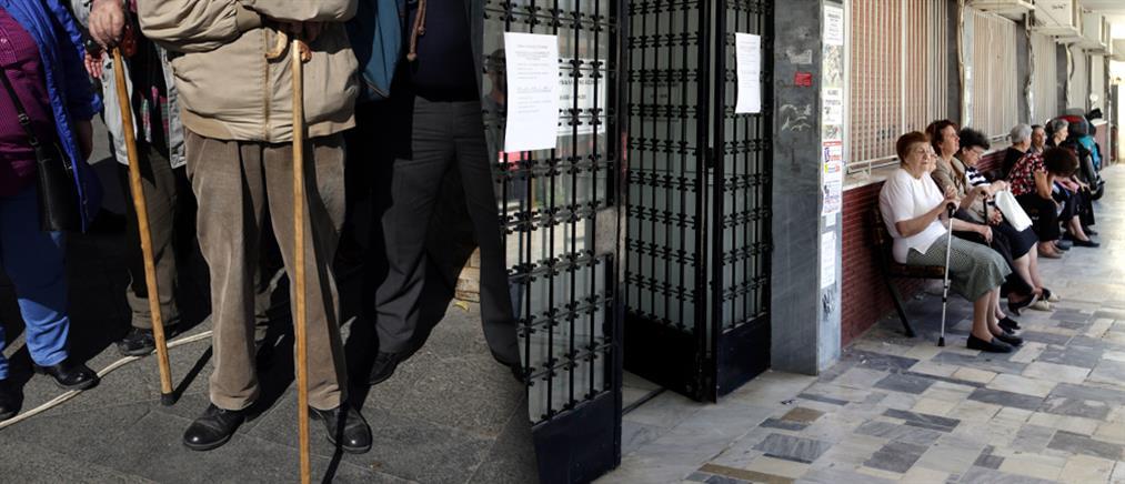 Αυξήσεις σε 260000 επικουρικές φέρνει το νέο Ασφαλιστικό