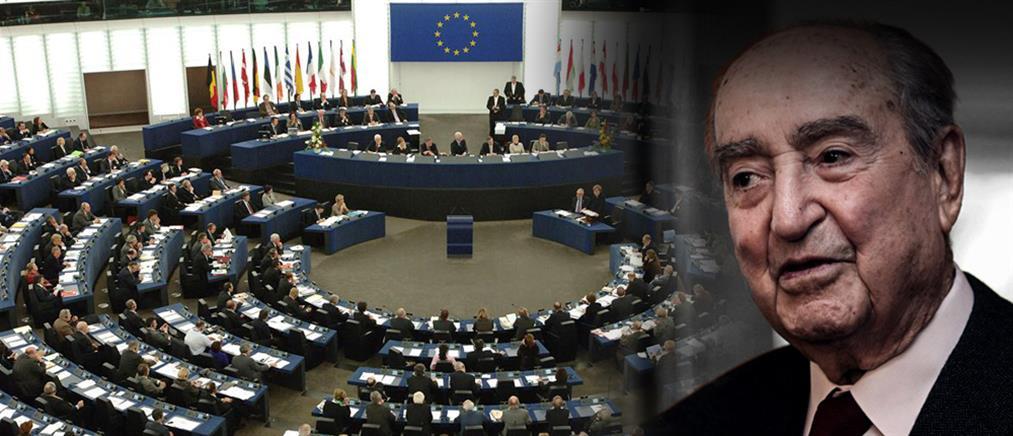 """Αίθουσα """"Κωνσταντίνος Μητσοτάκης"""" αποκτά το Ευρωπαϊκό Κοινοβούλιο"""