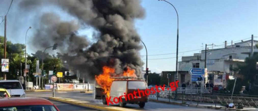 """Αυτοκίνητο """"λαμπάδιασε"""" στα φανάρια (εικόνες)"""
